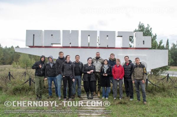 Экскурсия у въезда в город Припять
